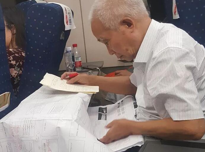 """劉先林——速來仰慕這位儀器界網紅""""泰斗"""""""