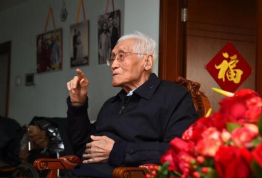 陸元九——一位儀器學專業博士