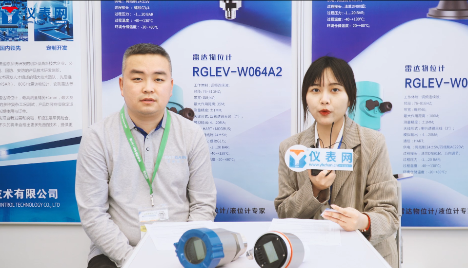 專訪北京雷臻測控技術有限公司高級客戶總監楊峰