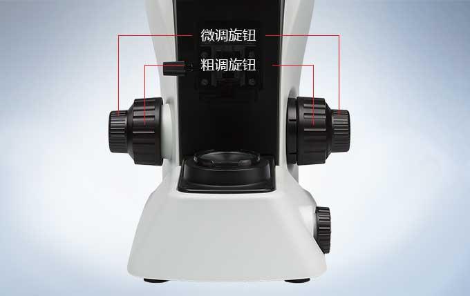 奥林巴斯CX23生物显微镜焦距调节功能