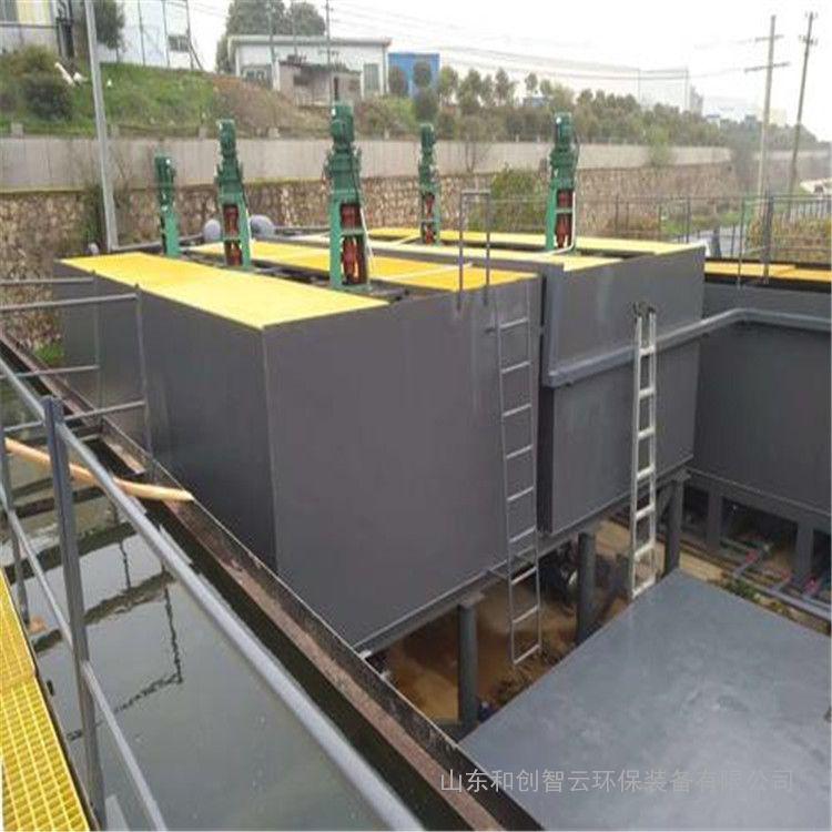 黑臭河道磁絮凝污水消毒设备