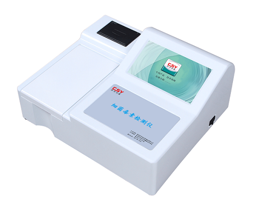 CSY-DS803肉类细菌毒素快速检测仪技术指标