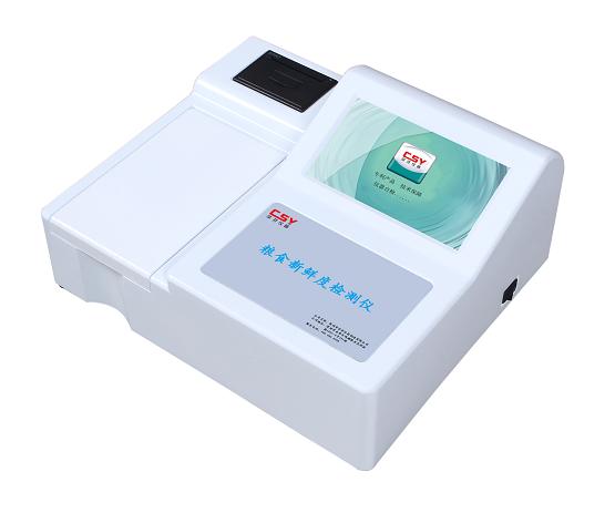 CSY-SLX8粮食新鲜度快速检测仪使用说明