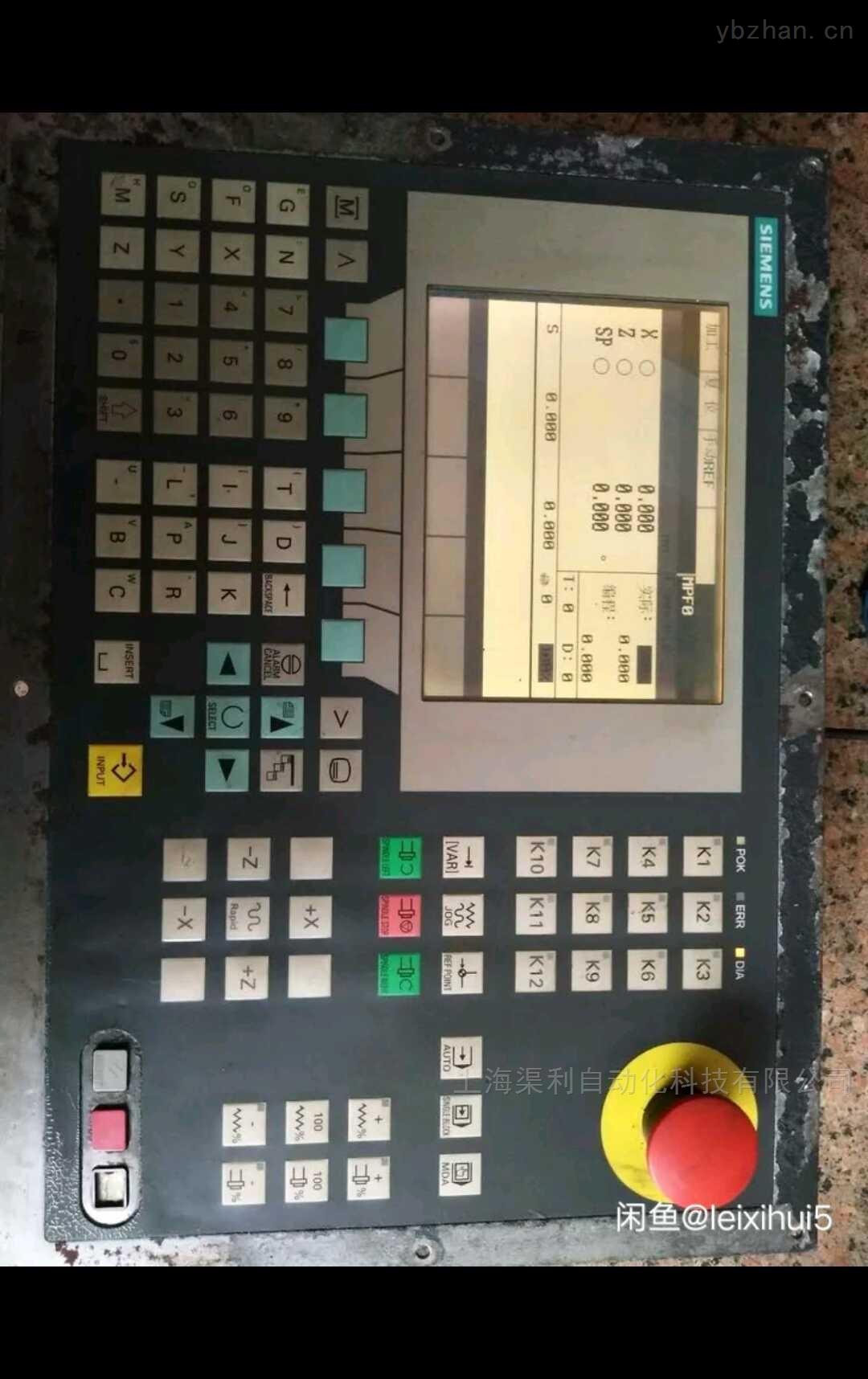西门子828D主轴编码器报警