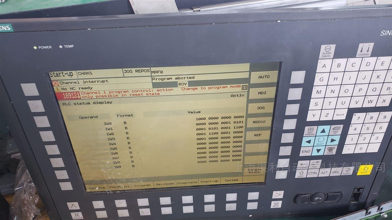 西门子数控系统部分按键失灵维修