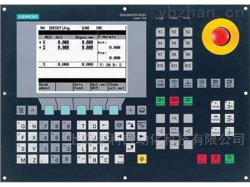 西门子数控系统伺服故障维修