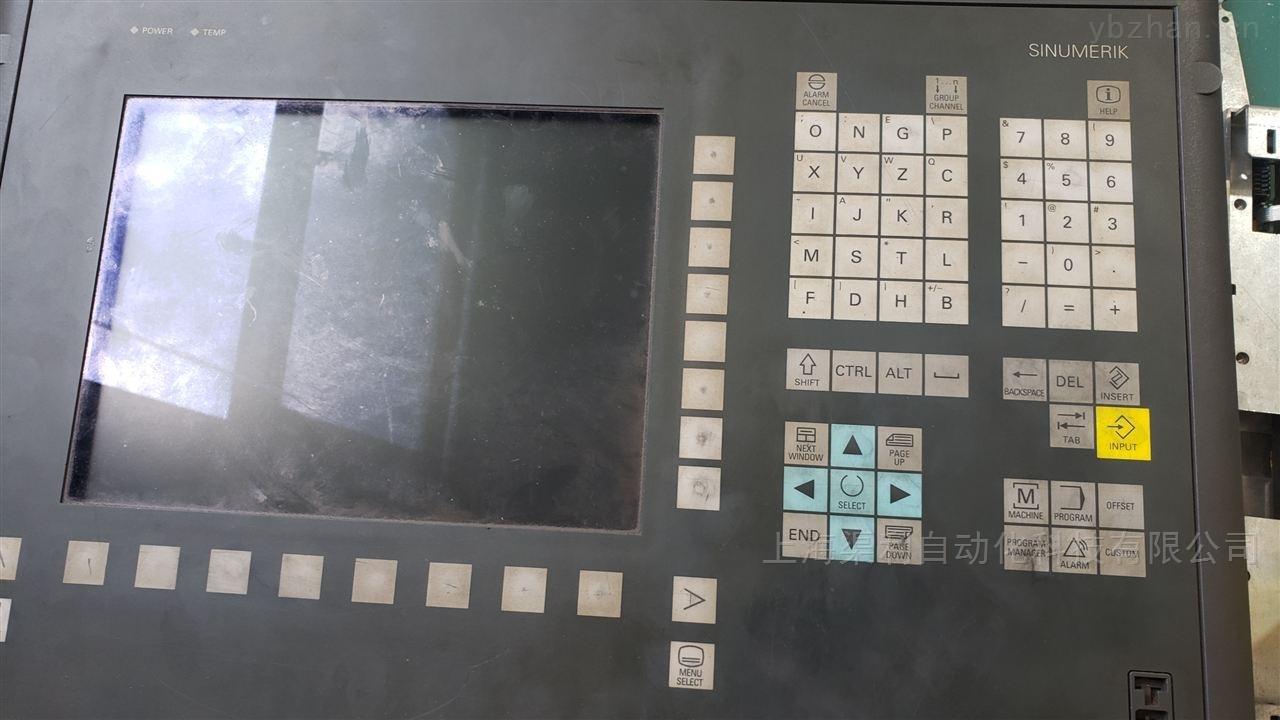 西门子数控系统电源故障