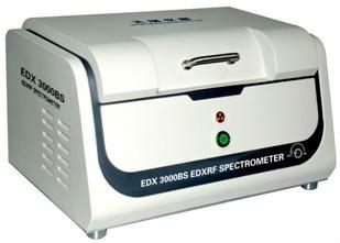 ROHS卤素测试仪欧盟10项有害物质检测仪