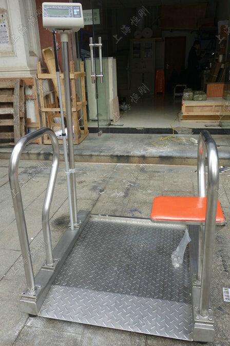 座椅式轮椅秤
