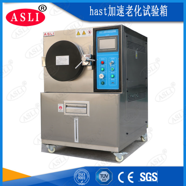 HAST高压加速老化机