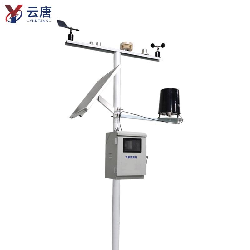 农业气象观测仪器