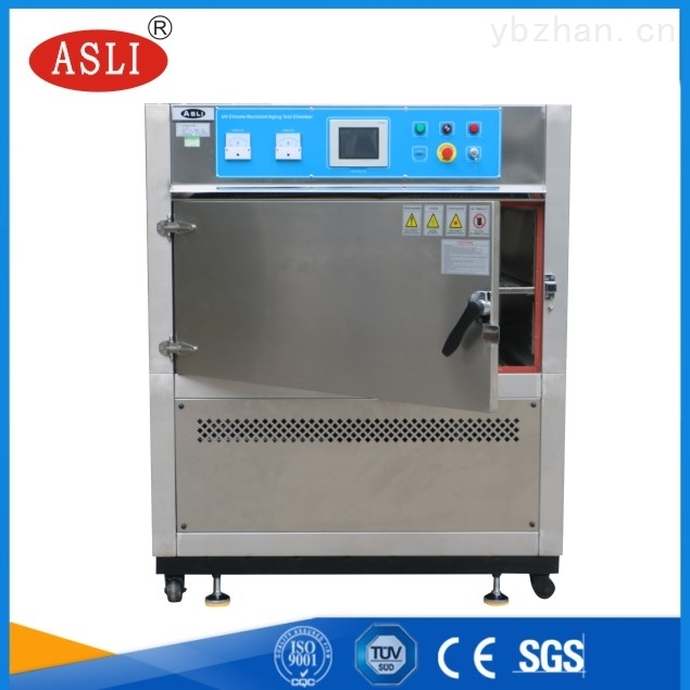 <strong>IEC60068-2-5国标UV紫外线老化试验箱</strong>