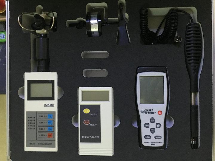 KD-B型综合气象观测仪