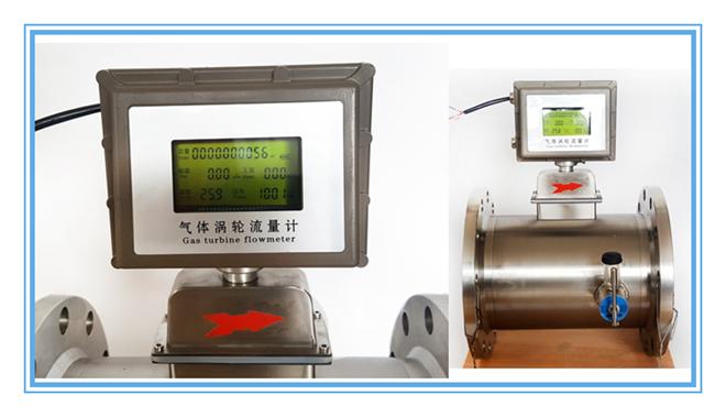 <strong>气体涡轮流量计电池供电</strong>大口径