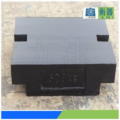 M1级500公斤砝码|M1级500kg铸铁砝码价格