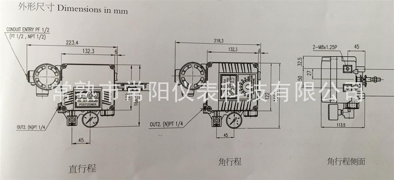 CY1000阀门定位器外形尺寸图