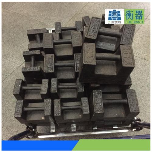 云南玉溪砝码厂|25kg铸铁砝码,25kg标准砝码价格