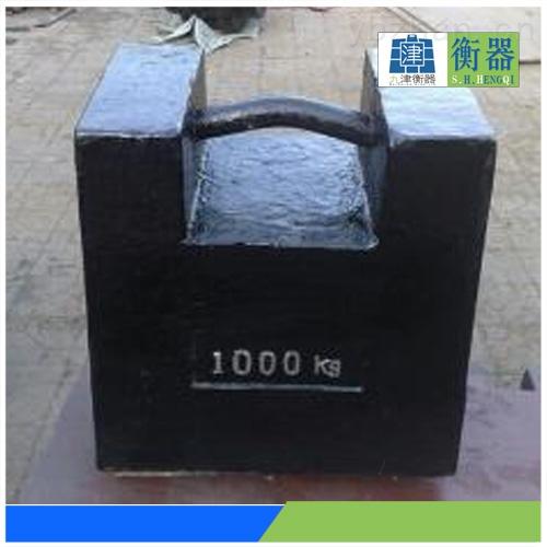 500kg国标锁形砝码报价
