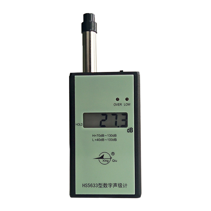 HS5633型数字声级计价格,HS5633型数字声级计厂家,北京供应HS5633型数字声级计