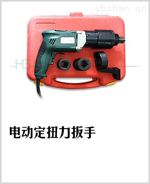 产充电式电动扳手