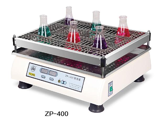 ZP-400型普通振荡器