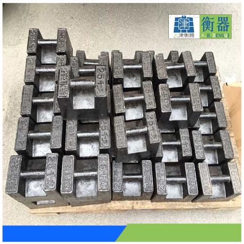 电梯调式配重25kg20kg铸铁砝码