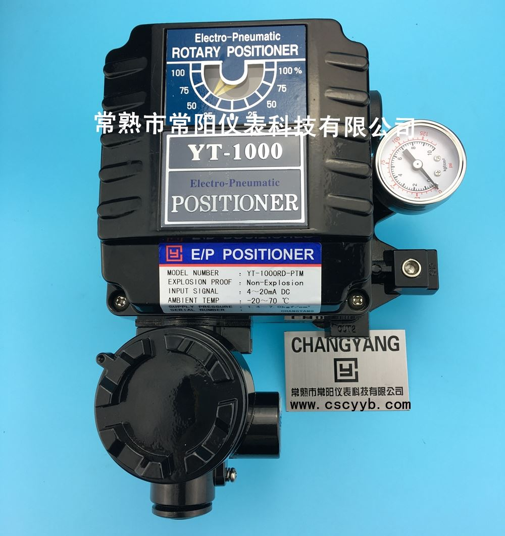 <strong><strong><strong>YT-1000R角形程电气阀门定位器</strong></strong></strong>