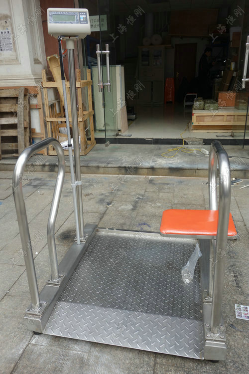 座椅式 轮椅秤