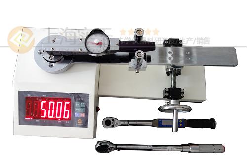 全自动双量程扭力扳手检定仪