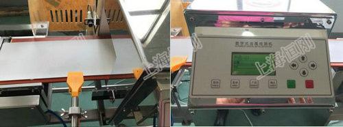 称重属检测一体机