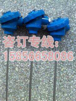1405140491344_副本