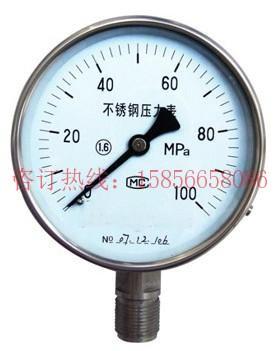 YBF、YBFN不锈钢压力表