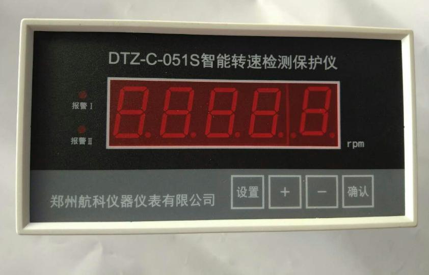 DTZ-C-051S      CSHMBV43[_6$_UV588`~CFC.JPG