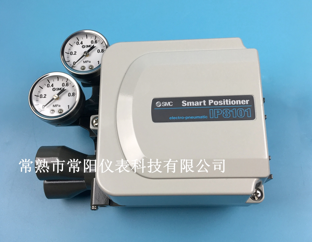 <strong><strong><strong>SMC回转型智能阀门定位器IP8101</strong></strong></strong>