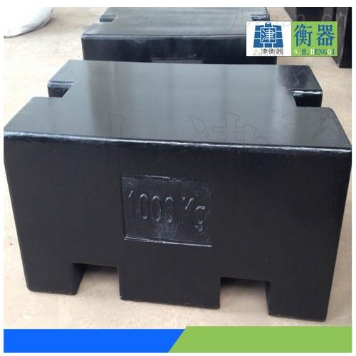 安徽2000kg铸铁砝码|质量局检定砝码