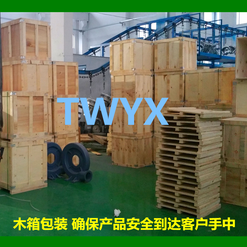 TWYX鼓风机 高压旋涡风机 双叶轮高压鼓风机0.2kw-25kw单段式漩涡气泵示例图6