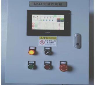 防爆型PLC定量控制柜