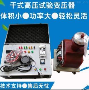 喷布静电驻极处理机