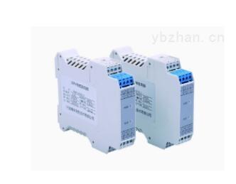 SBGA/SBPA智能信号隔离器
