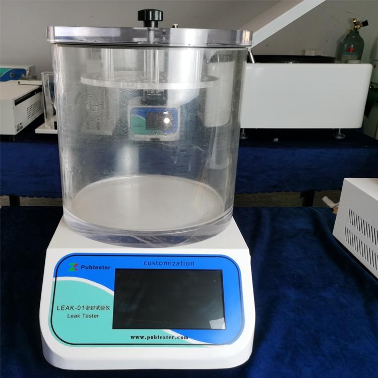 化妆品软管密封性测试仪