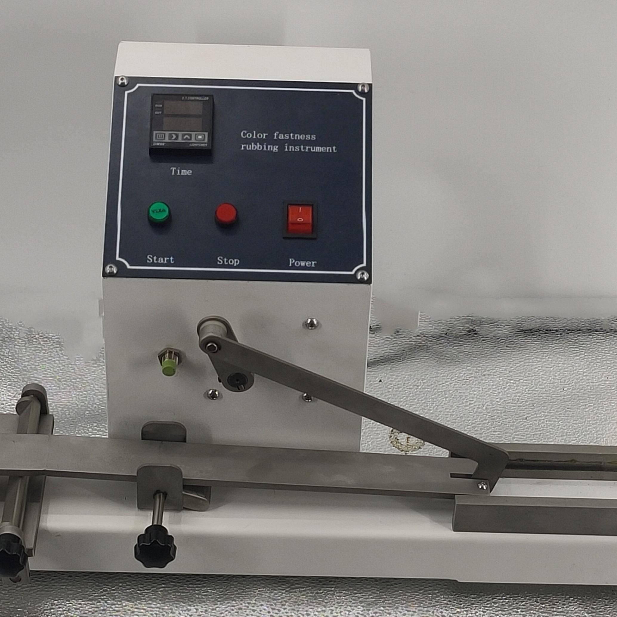 摩擦色牢度测试仪