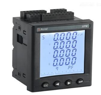 电能质量在线监测
