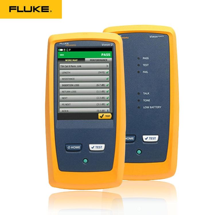 福禄克DSX系列线缆分析测试仪