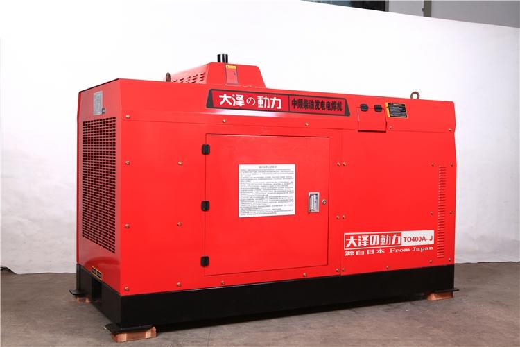 <strong>管道对接400A柴油发电电焊一体机报价</strong>