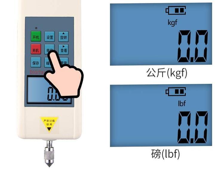 数字式测推拉力检测仪