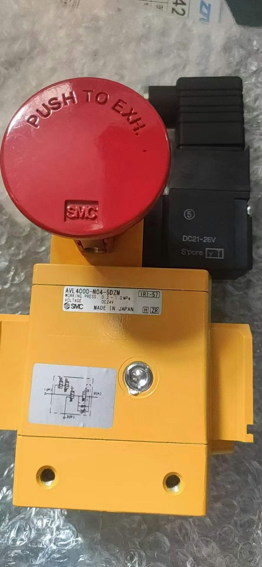 AVL4000-N04-5DZM.jpg