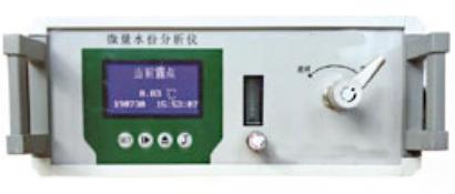<strong>LB-WSY1000便携微量水份仪</strong>.png