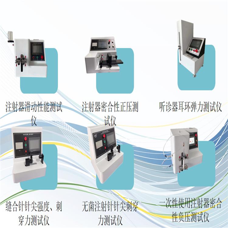 注射器类产品公用图.jpg