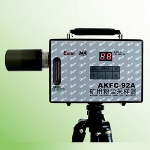 AKFC-92A型矿用粉尘采样器jpg.jpg