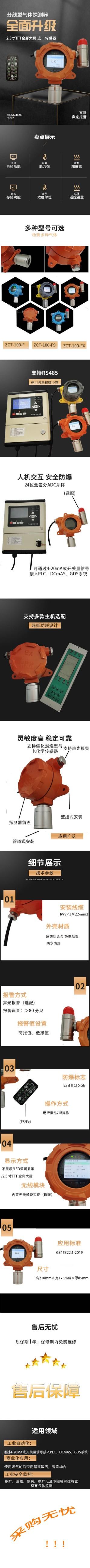 1ZCT-100f01(红).jpg